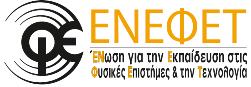 enephet logo